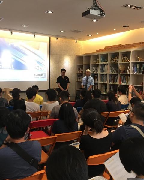 「新式木結構接合技術 - Sherpa 木構造接頭」技術講座